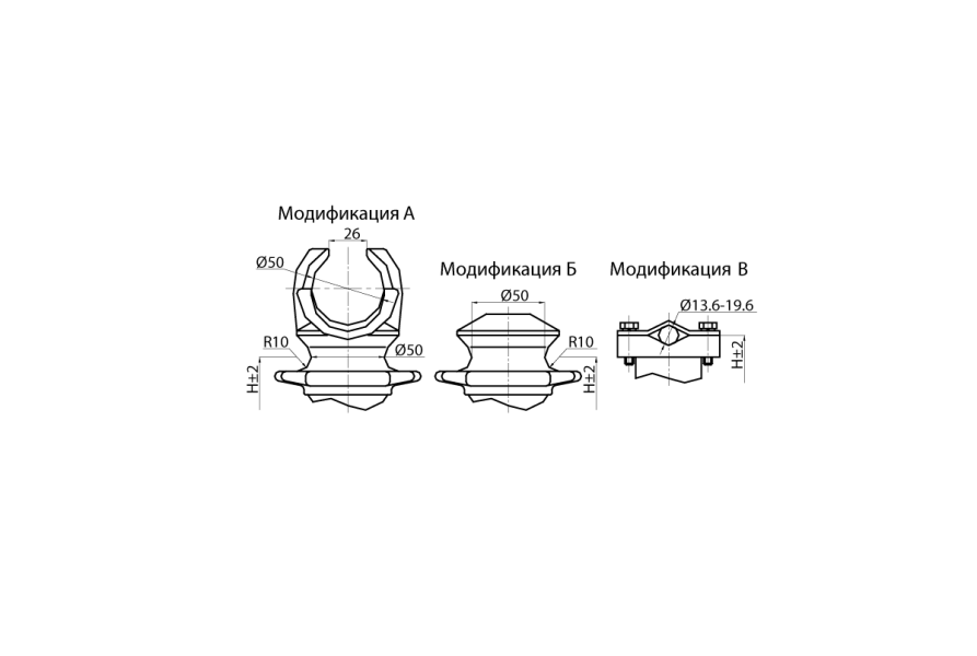 Изоляторы опорные линейные ОЛСК 12,5-35 на напряжение 35 кВ