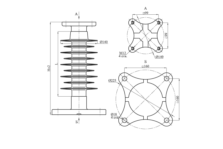 Изоляторы опорные полимерные типа ОСК 16-20-4  на напряжение 20 кВ